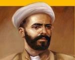 رونمایی از تندیس های سران «نهضت آزادیستان»