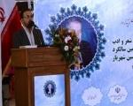 آیین گرامیداشت روز ملی شعر و ادب در تبریز برگزار میشود