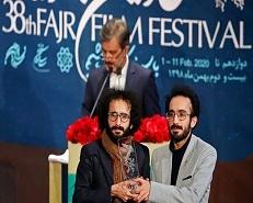 فیلم «پوست» برنده سیمرغ بلورین جشنواره فجر شد