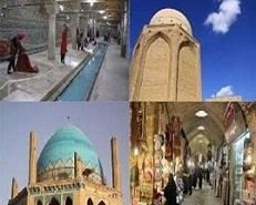 موزه های استان زنجان نمادی از تاریخ و فرهنگ
