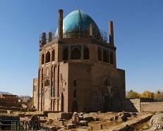 گنبد سلطانیه زنجان، نگین فیروزه ای جهان