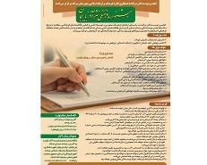 انتشار فراخوان جشنواره فرهنگی نثر آذربایجان